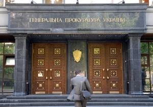 В ГПУ отрицают обвинения адвоката Мирославы Гонгадзе