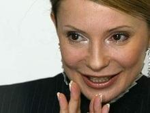 Тимошенко просят изменить историю Донецка