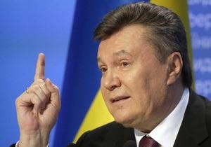 Украина названа одним из наиболее централизованных государств в Европе
