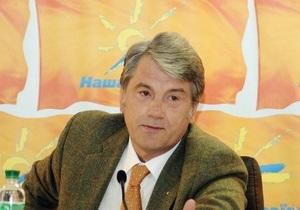 Депутат: Ющенко будет сотрудничать с Януковичем и гоп-компанией, прикрываясь Украиной