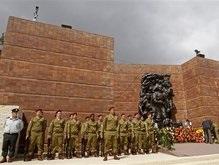 День памяти жертв Холокоста: Израиль на две минуты погрузился в тишину
