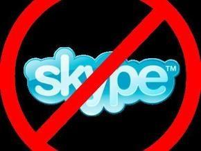 Итальянские мафиози полюбили Skype