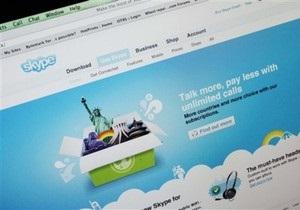 Власти Китая запретили населению пользоваться Skype
