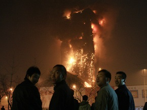 Пожар в небоскребе Пекина