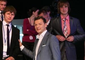 Нардепы получили оценки за диктант по украинскому языку