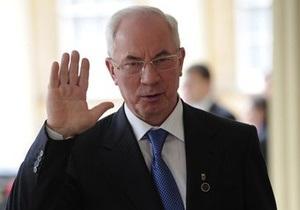 Азаров в Лондоне встретился с Елизаветой II, Мишель Обамой и Дмитрием Медведевым - пресс-служба