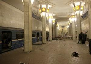 СМИ узнали имена организаторов теракта в Минске