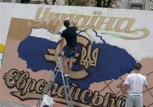 Регионал: Россия проиграла битву за Украину Европейскому союзу