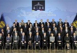 Министры G20: Восстановление экономики идет быстрее, чем ожидалось