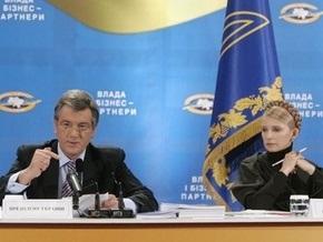 Ющенко и Тимошенко встретились на собрании Ассоциации городов