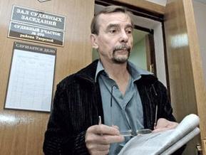 Ведущие правозащитные организации РФ пожаловались на попытки выселения