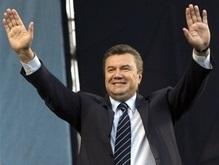 В Северодонецке открылся съезд депутатов всех уровней