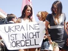 Киевские студентки призовут турков не приставать к украинским девушкам