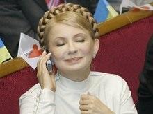 Тимошенко открыла  горячую линию  для обсуждения своего Плана