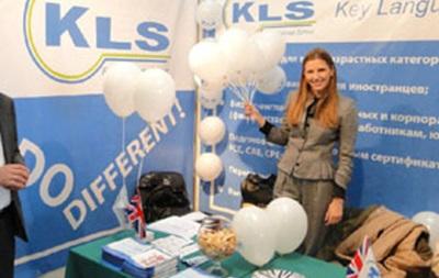 Key Language School примет участие в выставке «Education abroad»