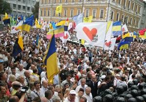 Оппозиция готовит шествие в годовщину независимости Украины