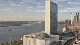 Из штаб-квартиры ООН изъят пакет с 16 кг кокаина