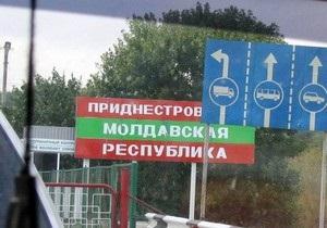 БЮТ: Медведев дал добро на присоединение Приднестровья к Украине