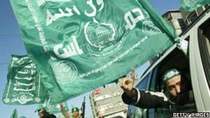 Лидеры ХАМАС покидают Сирию и ищут новое пристанище