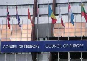 Совет Европы призвал Украину защитить караимский и крымчакский языки