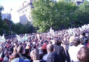 В Николаеве на акцию протеста против Налогового кодекса собралось более пяти тысяч человек