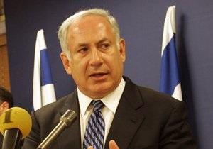 Израиль решил отменить визовый режим с Украиной