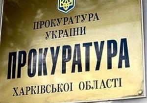 Прокуратура: В день, когда Авакова объявили в розыск, он просил право на проживание в Литве
