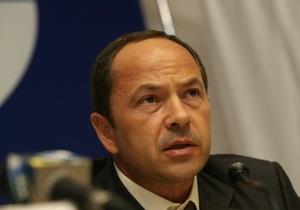 Тигипко пообещал внедрить второй и третий уровни пенсионного обеспечения до 2012 года