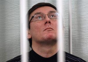 Адвокаты Луценко просят американский суд повторно рассмотреть иск против руководства ГПУ