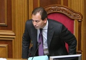 Ефремов: Томенко не следовало оставлять карточку на рабочем месте