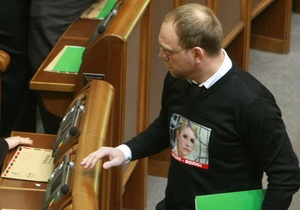 ПАСЕ - оппозиция - Оппозиционер: Власти хотят лишить Власенко участия в сессии ПАСЕ