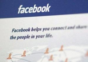 Количество пользователей мобильной версии Facebook превысило население России