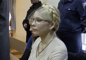 Защита будет добиваться через суд обследования Тимошенко в больнице
