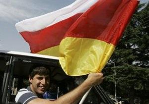 Южная Осетия установила дипломатические отношения с Тувалу