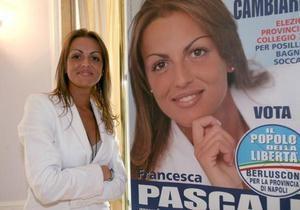 Сильвио Берлускони объявил о помолвке с девушкой втрое младше него