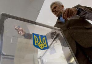 Треть украинцев не определились, за кого голосовать - опрос