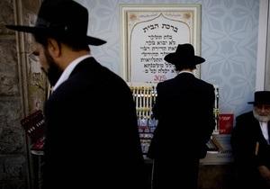 В Иерусалиме один из судов разрешил мужчинам заводить любовниц