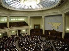 Коалиция прервала заседание Рады ради смены главы ФГИ
