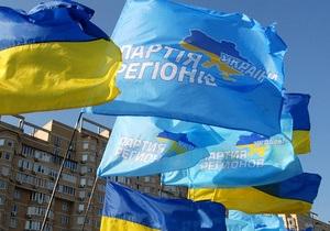 МВД: Представитель Молодых регионов не нападал на активистов с листовками