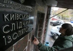 И.о. начальника Лукьяновского СИЗО отстранили на время проверки злоупотреблений