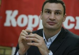 На Корреспондент.net начался чат с Виталием Кличко