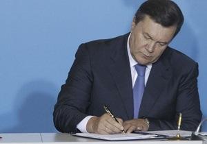 Лавринович: Янукович может уволить министров и без их заявлений