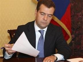 Медведев утвердил стратегию национальной безопасности России