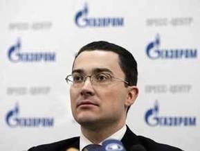 Газпром обеспокоен ситуацией с закачкой газа в ПХГ Украины