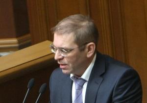 Профсоюз ГПС требует извинений от бютовца за  фашистскую службу