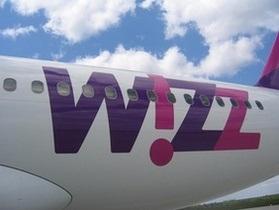 В Болгарии совершил аварийную посадку cамолет авиакомпании WizzAir
