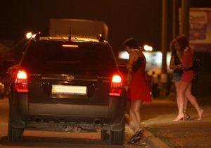 В Херсонской области милиция разоблачила группу сутенеров