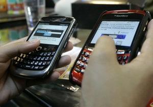 Чат смартфонов BlackBerry помогает участникам беспорядков в Англии