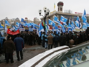 Украинские профсоюзы вывели на улицы три тысячи бюджетников