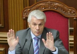 Литвин еще не подписал постановление о создании ВСК по Межгорью